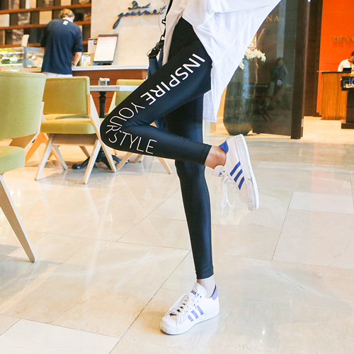 Dabagirl INSPIRE YOUR STYLE Leggings