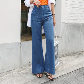 Dabagirl High-Waist Wide-Leg Jeans