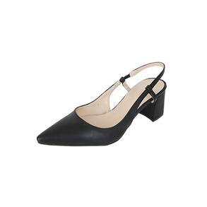 Dabagirl Pointed Toe Slingback Pumps