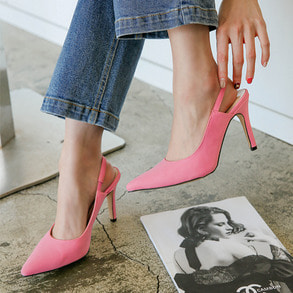 Dabagirl Pointed Toe Slingback Shoes