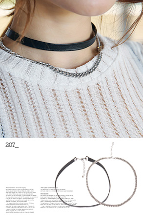 Dabagirl Leather and Chain Two Piece Choker