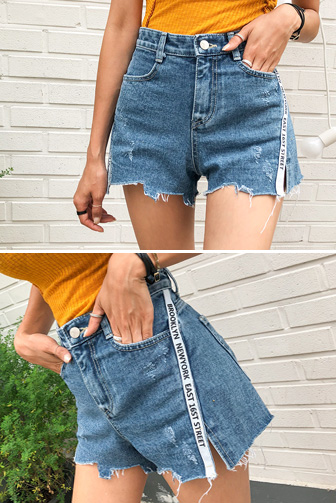Dabagirl Distressed Lettering Print Denim Shorts